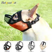 Breathable Mesh Short Snout Pet Dog Muzzle Adjustable French Bulldog Pug Mouth Muzzle Anti Bark Bite Chew Muzzles For Dogs