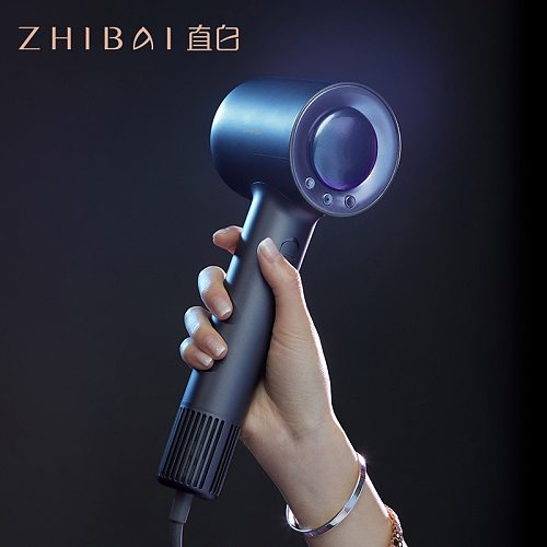 Professional High Speed Hair Dryer For Hair Thermostatic Strong Wind Blow Dryer for Home Travel Dryer Portable Hairdry