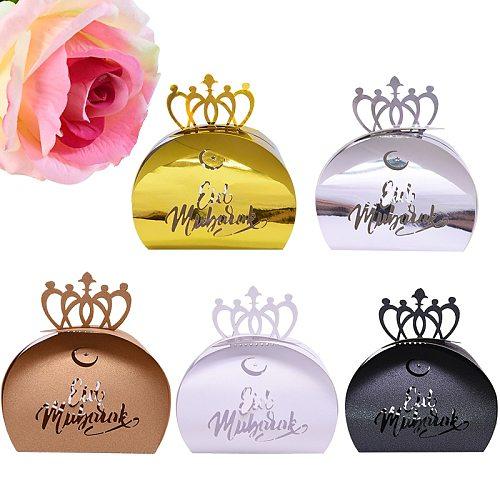 20pcs Crown Candy Box Ramadan Decoration Gift Boxes for Eid Mubarak Decor Islamic Muslim Festival Party Favor Packaging Box
