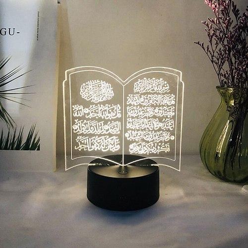 2021 New Creative 3D EID Mubarak LED Night Light Ramadan Table Lamp Muslim Decorations