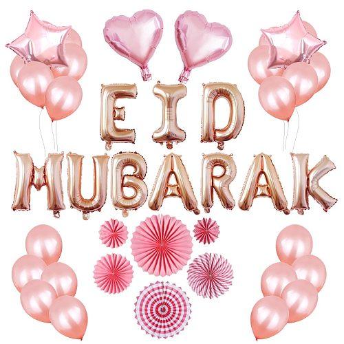 Eid Mubarak Ramadan Decoration Banner Balloons Disposable Table Set Baby Shower Ramadan Mubarak Muslim Islamic Party Decorations