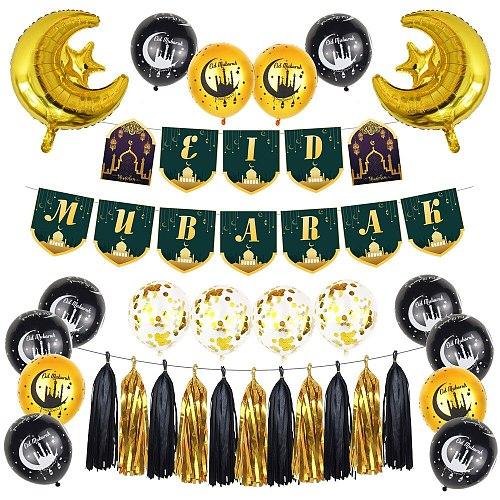 20PCS Muslim Eid Party Decor Kit Eid Mubarak Letters Printed Decor Kit Funny Eid Banners Balloon Decor Set for Eid Mubarak Party