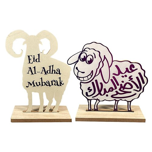 2pcs Adorable Chic Delicate Stylish Eid Ramadan Ornaments Eid Theme Decorations for Desktop