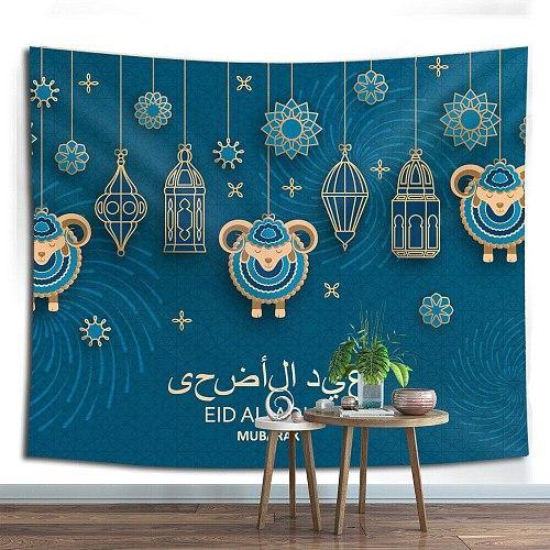 Islamic Muslim Eid Adha Wall Hanging Removable Cloth Home Decor