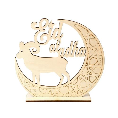 Wooden Eid Mubarak DIY Moon And The Sheep Pattern Home Table Decoration