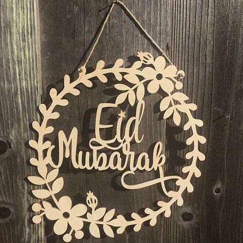 1 pcs Wooden Eid Mubarak Ramadan Ornament Hanging Pendant Decor Happy Eid Mubarak Holiday Accessories