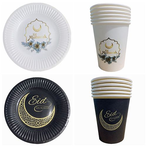 Ramadan Decoration Party Supplies EID Mubarak Paper Plate Cup Banner bBlloons For Ramadan Mubarak EID Party Decor Muslim Favor