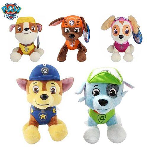 20cm Plush Paw Patrol Toy 6 Styles Soft Stuffed Dog Patrol Puppy Canine Patrol Toy Cartoon Animal Doll Birthday Gift