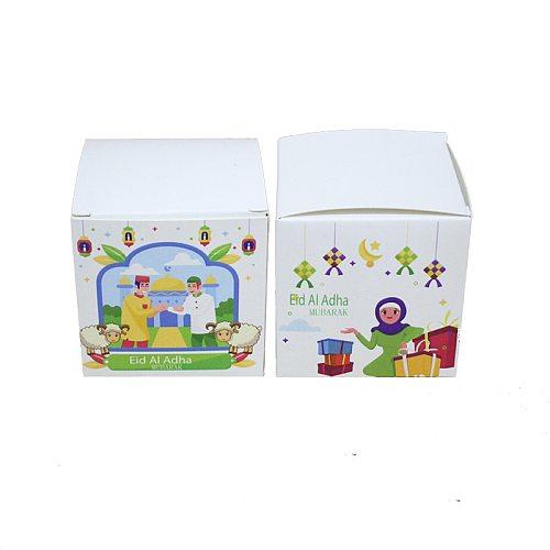 New White Eid Al Adha Mubarak Chocolate Candy Boxes Sheep Theme Party Gift Box Muslim Festival Decoration Supplies