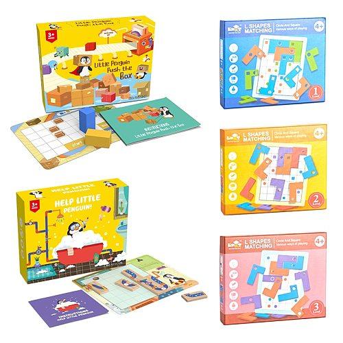 Sokoban Games Montessori Children Educational Toy For Kid 1 2 4 6 Years Old Boy Girl Child Handicraft Geometry Thinking Push Box