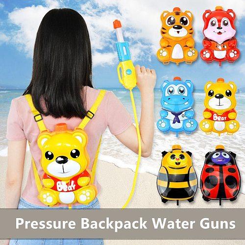 Summer Toy Water Gun Boy Girl Pressure Backpack Water Guns Baby Playing Water Outdoor Beach Toys for Children Birthday Presents