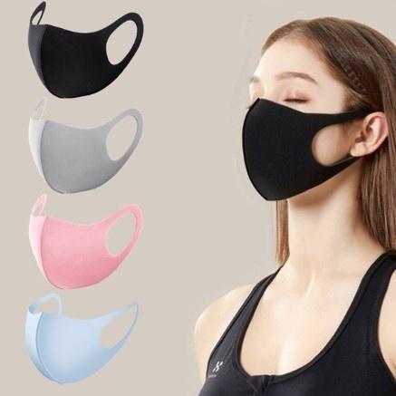 (Buy 4 Free Shipping) 4pcs Unisex Mouth Mask Blocking Dust Pollution Washable Reusable Face Mask