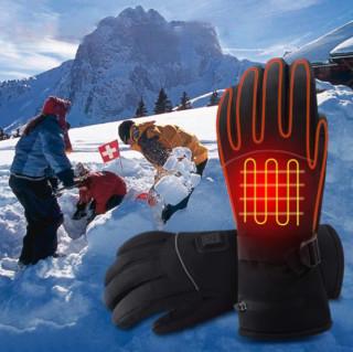 Multiduty Professional Waterproof Self-heating Gloves