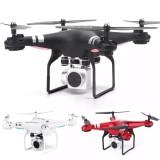 2021 New 4K Camera Rotation Waterproof Professional RC Drone