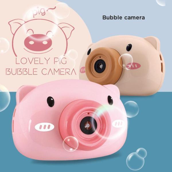 Children's electric bubble machine bubble camera