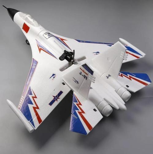 🔥Hot sale🔥RC Remote control aircraft