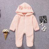 Baby Romper Hooded