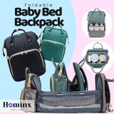 🔥Free shipping🔥 Diaper Backpack With Changing Bed