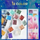 Metallic Watercolor Set  '''45% OFF !!!