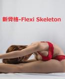 Sanhui Doll ラブドール 156cm #16 フルシリコン製