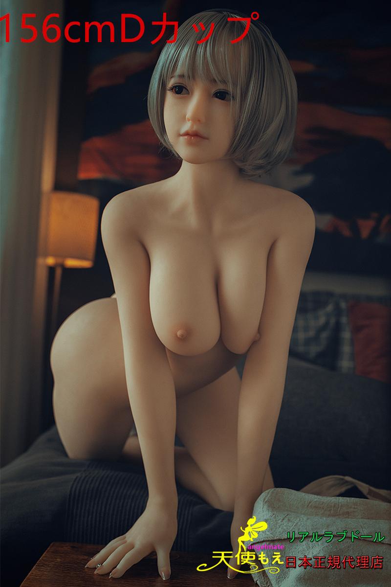 Sanhui Doll ラブドール 156cm ボディのみ