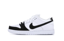 Nike SB Dunk Low Ying Yang