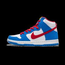Nike SB Dunk High Doraemon