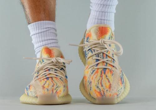 adidas Yeezy Boost 350 V2 MX Oat