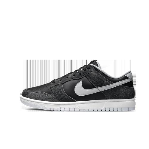 Nike Dunk Low Retro Animal Pack Zebra