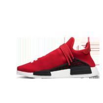 Pharrell x adidas NMD Human Race Hu Race