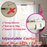 Nail-free Smart Rod Bracket Holders (Set of 2)