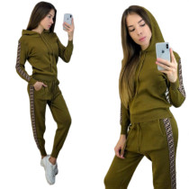 Army Green Fashion Hoodie with Pant Set TQS710032-27