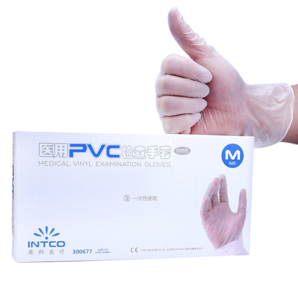 100pcs PVC Disposable Protective Gloves TQZ910074-1