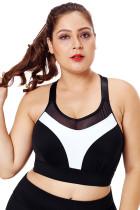 White Accent Mesh Strap Yoga Bra for Women
