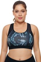 Mesh Insert and Cutout Stylish Printed Sports Bra