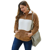 Khaki Spliced White Reversible Furry Sweatshirt TQK230101-21
