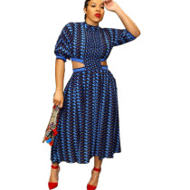 Fashion Casual Print Long Summer Dress YT3097