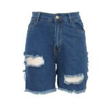 Distressed Tassel Hem Trim Short Jeans SMR2251