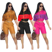 Sport Elastic Waist Two-Pieces Shorts Suits For Women SDD9100