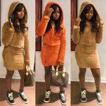 Pure Color Bodycon Shaker Flannel Hooded Skirt Suits K8678