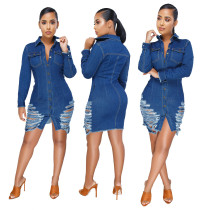 Casual Botton Slit Shirt Jeans Dress SMR9096