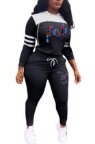 Casual Long Sleeve Embroidery Waist Tie Tee Top Straight Leg Pants Sets KSN5101