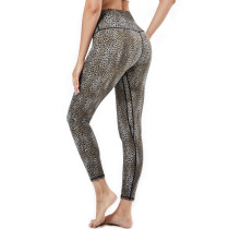 Sports Women's High Waisted Yoga Pants,Tummy Control Workout Running Yoga Leggings with Hidden Pockets