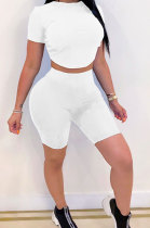 White Halteneck Lace-Up Shorts Short Sleeve Two-Pieces YYF8087