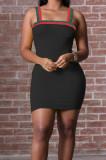 Yellow Sexy Condole Belt Strapless Hip Dress ZQ9209-1