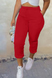 White Sport Casual Solid Color Drawsting Ankle Banded Pants BBN205-2