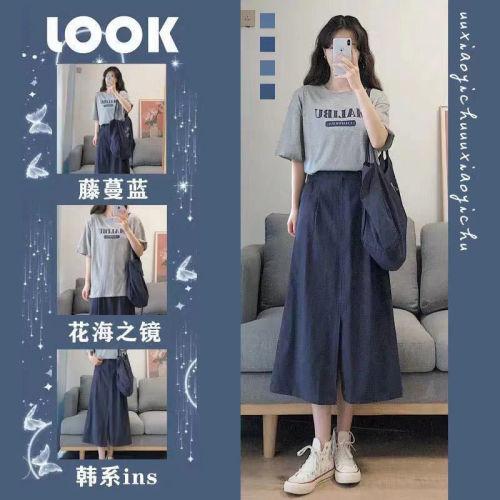 【Aeqpw's自訂】時尚套裝女2021新款潮夏季女裝短袖T卹半身裙子ins超仙學生兩件套