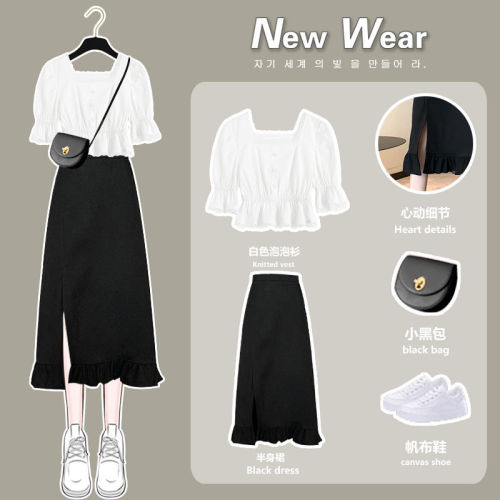 【Aeqpw's自訂-預售12天】夏裝2021新款女仙氣超仙森系連衣裙設計感網紅襯衫裙子兩件套早春