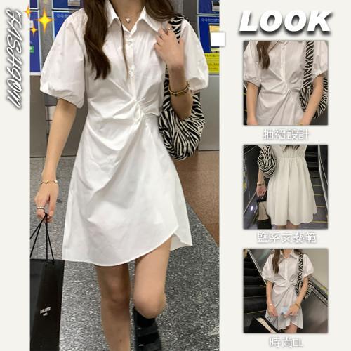 【Aeqpw's自訂】設計感白色連衣裙2021新款韓系收腰不規則a字裙氣質褶皺襯衫裙夏