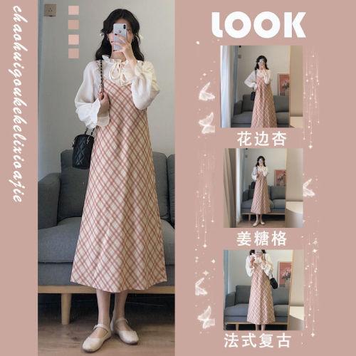 【Aeqpw's自訂】2021夏裝新款韓系溫柔氣質仙女感穿搭防曬襯衫顯瘦吊帶連衣裙套裝